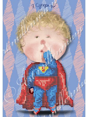 Я Супермен W-495