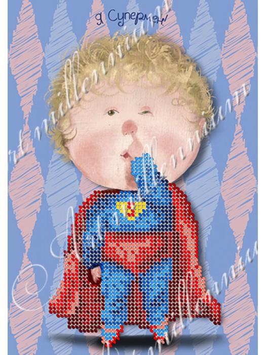 Я Супермен W-495 (Гапчинская)