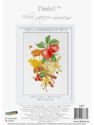 Яблука з медом 107
