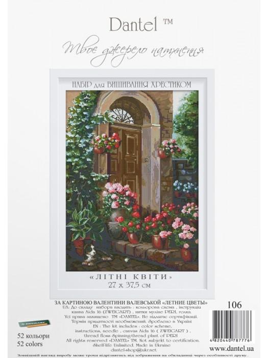 Літні квіти 106 3ec5dbdc6b9ff