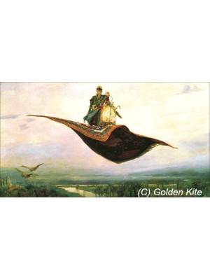 Килим-літак 1556 Голден Кайт